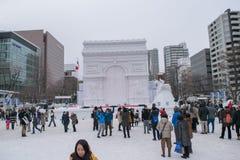 Sapporo, Japan - February 2017: The 68th Sapporo Snow Festival at Odori Park Royalty Free Stock Image