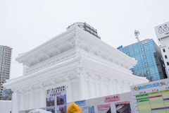 Sapporo, Japan - February 2017: The 68th Sapporo Snow Festival at Odori Park royalty free stock photography