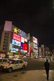 SAPPORO, JAPAN - JULI 24 Susukino-het winkelen straat op 24 Juli, 20 Royalty-vrije Stock Fotografie