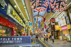SAPPORO, JAPAN - JULY 21 Pole town shopping street on July 21, 2 Royalty Free Stock Images