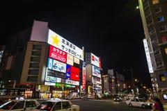 SAPPORO, JAPON - 24 juillet rue d'achats de Susukino le 24 juillet, 20 Images libres de droits