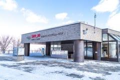 Sapporo, Japon, le 28 janvier 2018 : Musée W de sports d'hiver de Sapporo Image libre de droits
