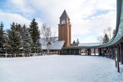 Sapporo, Japon, le 28 janvier 2018 : Parc de Takino Suzuran Hillside Photographie stock