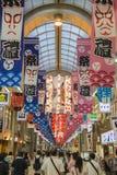 SAPPORO JAPONIA, LIPA 21 słupa zakupy grodzka ulica na Lipu 21, -, 2 Fotografia Stock