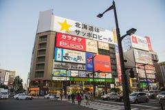 SAPPORO JAPONIA, LIPA 21 Susukino zakupy ulica na Lipu 21, -, 20 Zdjęcie Stock