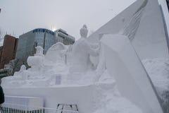 Sapporo Japonia, Luty, - 2017: 68th Sapporo śniegu festiwal przy Odori parkiem Obraz Stock