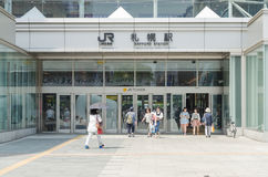 Sapporo JR train station in summer Stock Photography