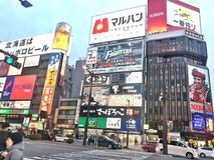 Sapporo ohne Schnee lizenzfreies stockbild