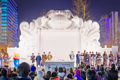 Sapporo Snow Festival royalty free stock photo