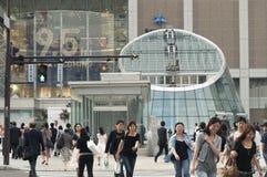 Sapporo Station Stock Image
