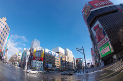 Sapporo Susukino Royalty Free Stock Photo