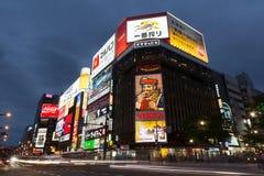 Sapporo Susukino in Japan Royalty-vrije Stock Afbeeldingen