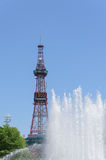 Sapporo TV Tower Stock Image