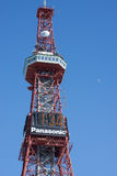 Sapporo TV Tower Stock Photos