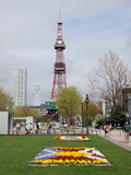 Sapporo TV Tower/Odori Park Royalty Free Stock Image