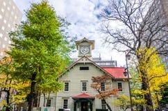 Sapporo Zegarowy wierza w jesieni Obraz Stock
