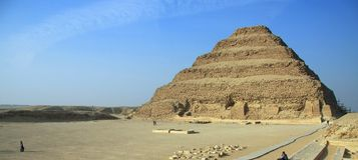 saqquara пирамидки стоковая фотография rf