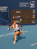 Sara Errani (ITA), professional tennis player Stock Image