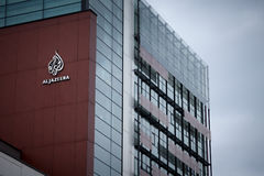 SARAJEVO, BOSNIA HERZEGOVINA - APRIL 17, 2017: Logo of the TV Channel Al Jazeera Balkans on their headquarters for Balkans. Picture of the logo of Al Jazeera Stock Photo