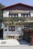 Tunnel Museum of Sarajevo Royalty Free Stock Image