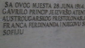SARAJEVO, BOSNIA - MARCH 2014: Monument of place where a man assassinated the heir to the Austro-Hungarian throne. This was a