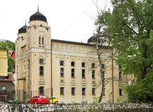 Sarajevo Synagogue. Bosnia and Herzegovina Stock Photos