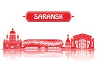 Saransk världscup 2018 Arkivfoto