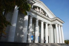 Saratov Academic Theater Stock Image