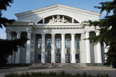 Saratov Academic Theater Royalty Free Stock Photography