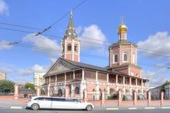 saratov Cattedrale della trinità fotografia stock libera da diritti