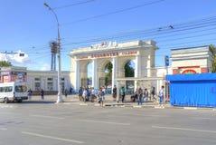 Saratov. Lokomotiv Stadium Stock Photos