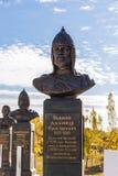 Saratov, Rússia - 10 21 2017: Busto Alexander Yaroslavovich Nevsky do monumento, grande comandante do príncipe do russo Olhe fotos de stock