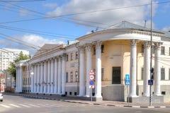 Saratov Regional Museum of Local Lore Royalty Free Stock Photo