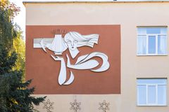 Saratov, Russia - 10/07/2018: Children`s music school № 3 of t stock photo