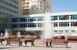 Saratov stanu Vavilov Agrarny uniwersytet Zdjęcia Royalty Free