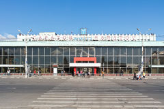 saratov Station de train municipale images libres de droits