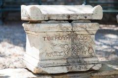Sarcophagus Royalty Free Stock Photos