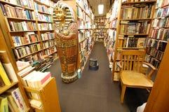 Sarcophagus in a bookshop, Ann Arbor, Michigan USA. Sarcophagus in a quirky bookshop, downtown Ann Arbor, Michigan USA Royalty Free Stock Photos