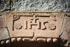 Sardinia.Inscription av en kyrka Fotografering för Bildbyråer