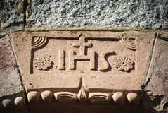Sardinia.Inscription de una iglesia Imagen de archivo