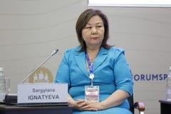 Sargylana Ignatyeva Stock Photo
