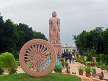 SARNATH Stock Image