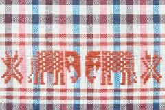 Saronge mit Elefantmuster Stockbilder