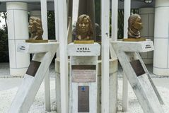 SARS heroes monument. Monument in Hongkong dedicated to the fighters against SARS epidemic Royalty Free Stock Photos