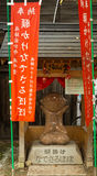 Sarubobo-Schrein an buddhistischem Tempel Hikakokubun-ji Lizenzfreies Stockbild