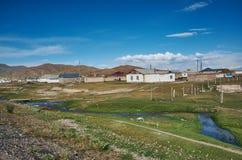 Sary-mogol Dorf Lizenzfreie Stockbilder