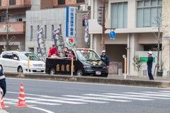 Sasebo Japan - 07JAN2018: Kommande myndig dag i Japan Arkivbilder