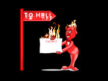 Satan contract Stock Photography