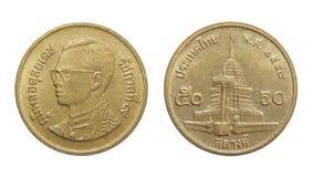 50 Satang mynt av Thailand arkivbilder