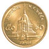 satangmynt för thai baht 50 arkivbilder